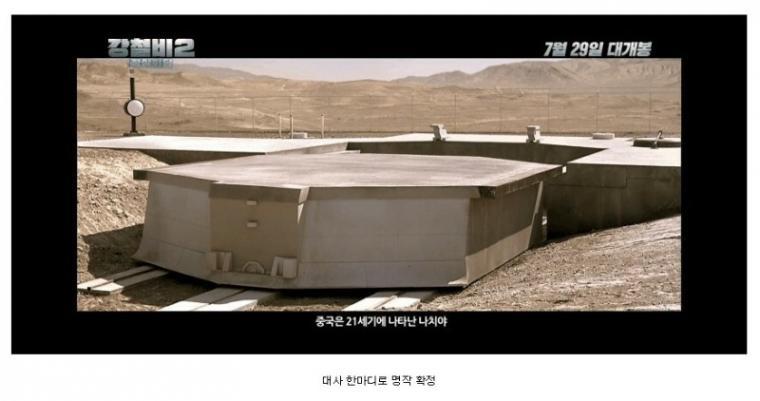 영화 강철비2가 명작인 이유.jpg