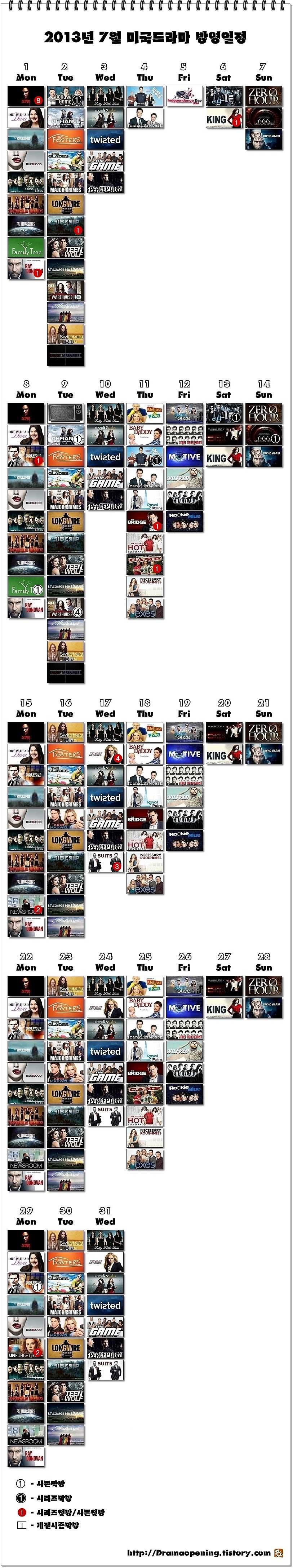 2013년7월-미국드라마-방영일정.jpg