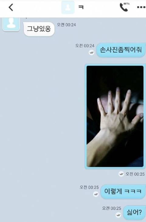 여자소개받을때 손부터 봐야하는이유 2.jpg