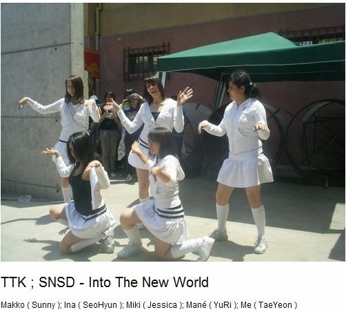 소녀시대- 코스프레_010.jpg
