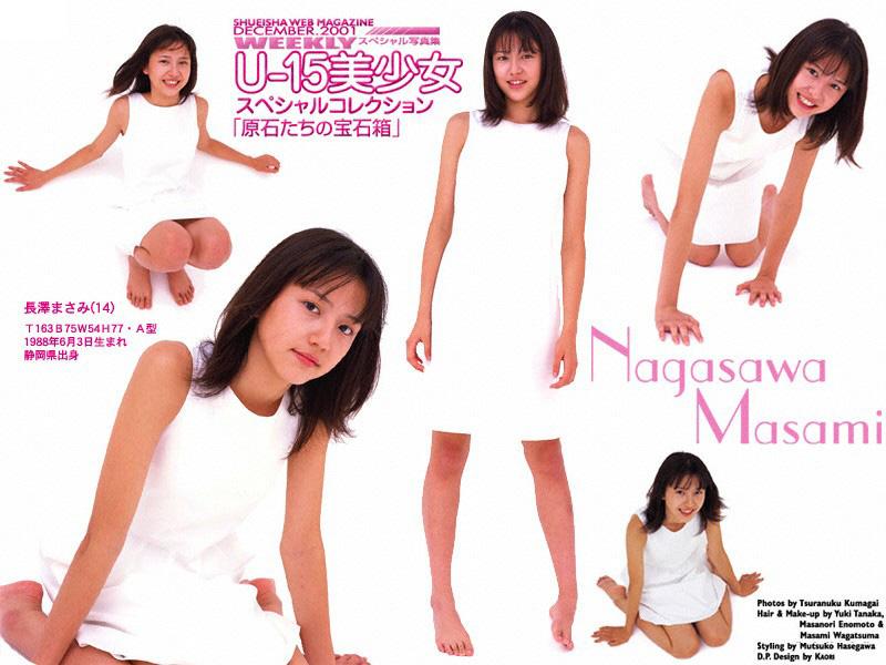 나가사와-마사미.jpg