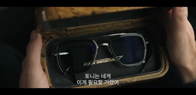 토니가 주었다는 피터의 새로운 안경.jpg