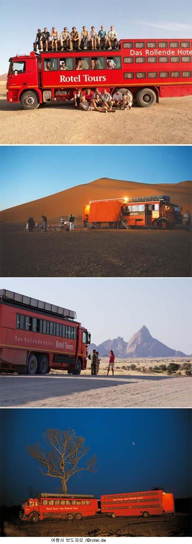 세상을 달리는 호텔, '버스 호텔' 눈길