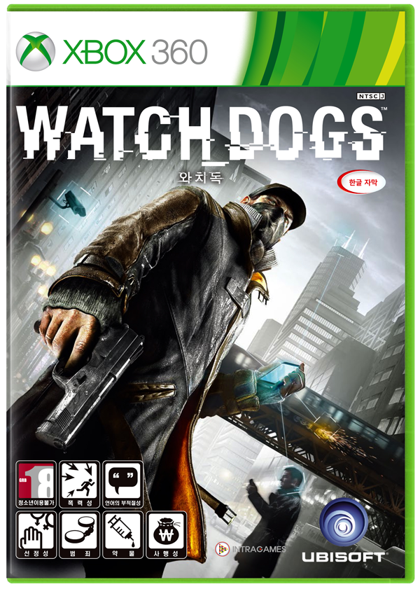 Xbox-360-와치독.png