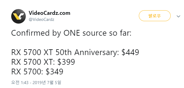 AMD RX 5700 가격인하.png