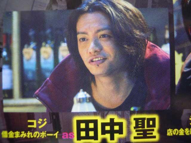 타나카-코키_004.jpg