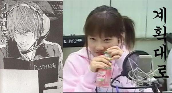 소녀시대-태연_013.jpg