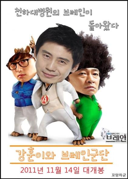 서인영 쌩얼 : 네모판