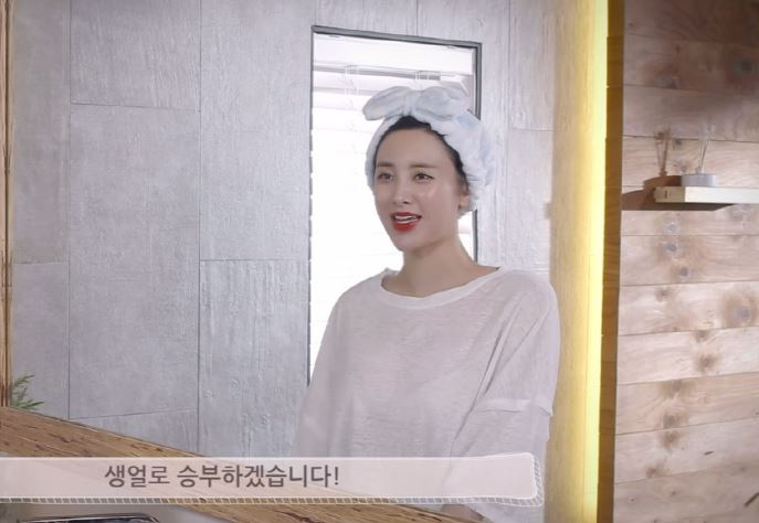 김연아 KB 취업 박람회 개막식에서 : 네모판