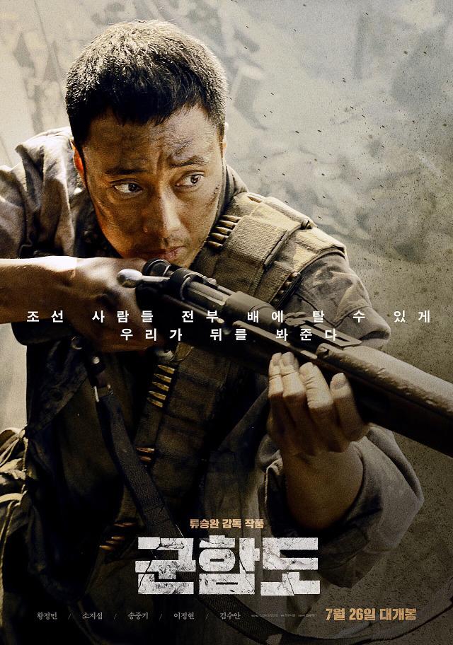 Filme Chinezesti