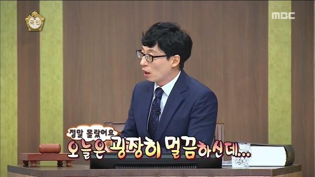 무한도전 스마트거지 박주민 의원 : 네모판