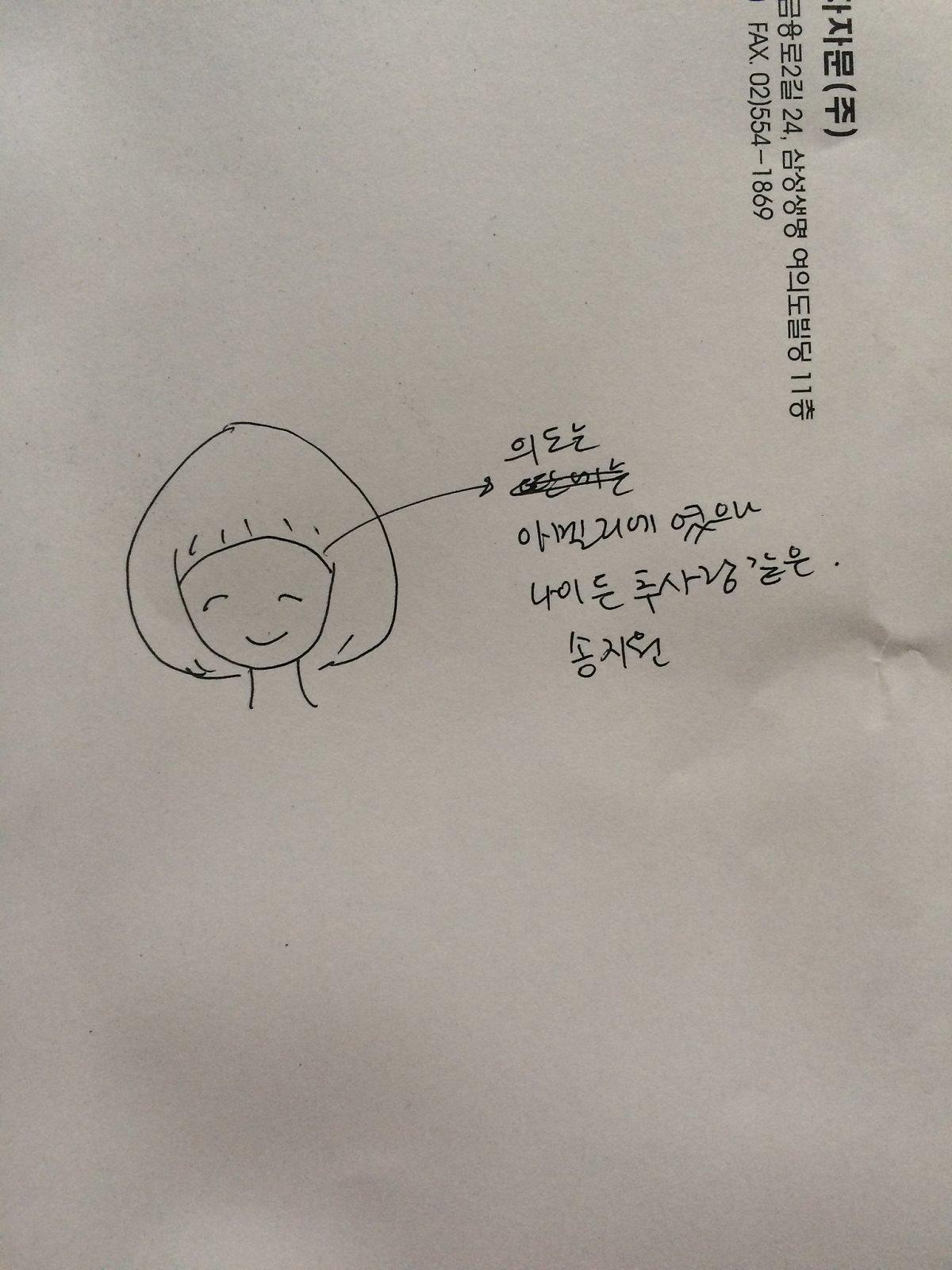 박은빈_006.jpg