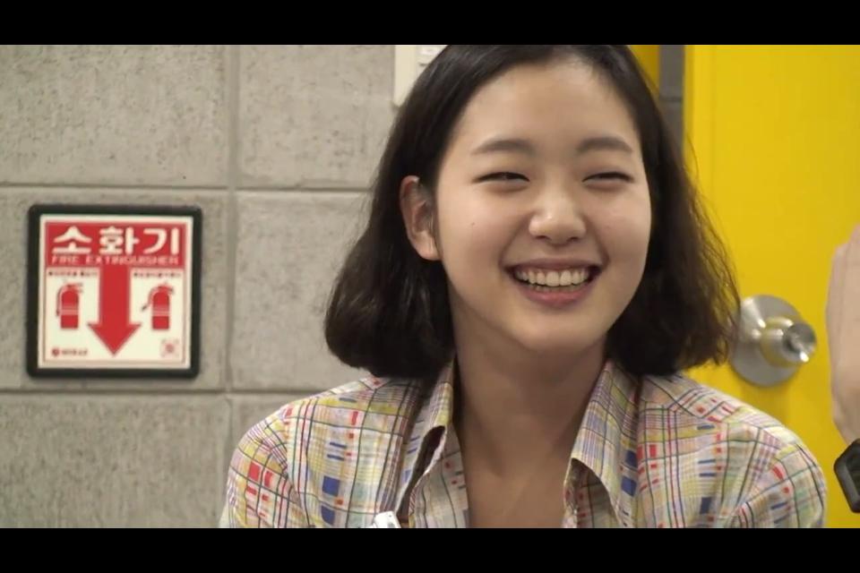 볼매 김고은 : 네모판