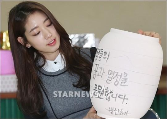 박신혜_012.jpg